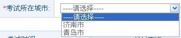 http://www.grad.sdu.edu.cn/__local/2/16/C8/16D4796341E8F692030872C1C07_835F0E53_19C6.jpg